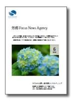 ニュースレター20150601(一般)